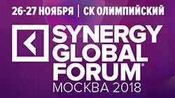 Synergy Global Forum 2018