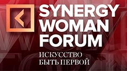 Synergy Woman Forum 2019